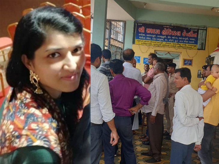 મૃતક મહિલાની ફાઈલ તસવીર અને હોસ્પિટલમાં પરિવારજનો - Divya Bhaskar