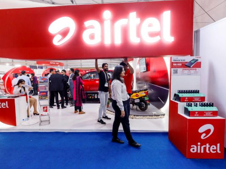 એરટેલ કંપનીએ તેની પ્રથમ વાઇફાઇ કોલિંગ સર્વિસ લોન્ચ કરી| - Divya Bhaskar