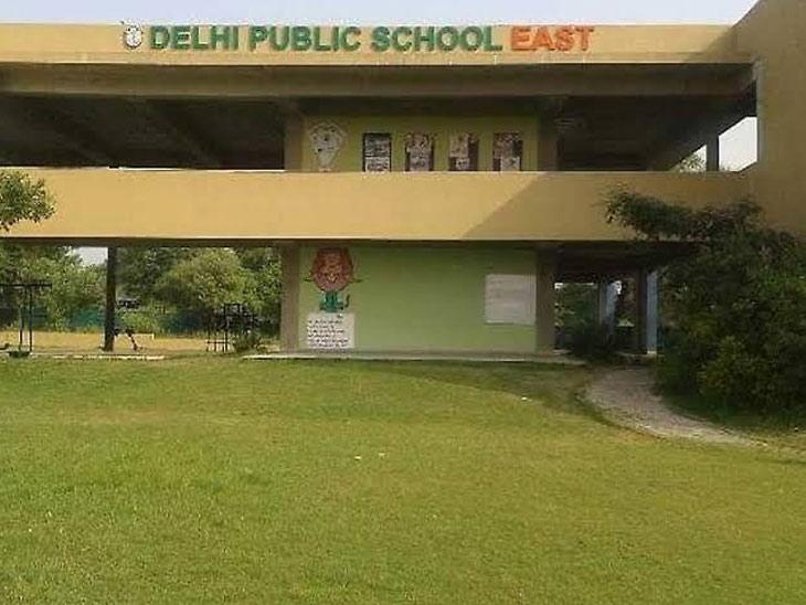 સ્કૂલના વાલીઓની DEOમાં ફરિયાદ- 'DPS ઈસ્ટ બીયુ પરમિશન મુદ્દે વાલીઓને ગેરમાર્ગે દોરે છે'પ્રિન્સિપાલે મંજૂરી મળ્યાનો મેસેજ કરતાં વિવાદ| - Divya Bhaskar