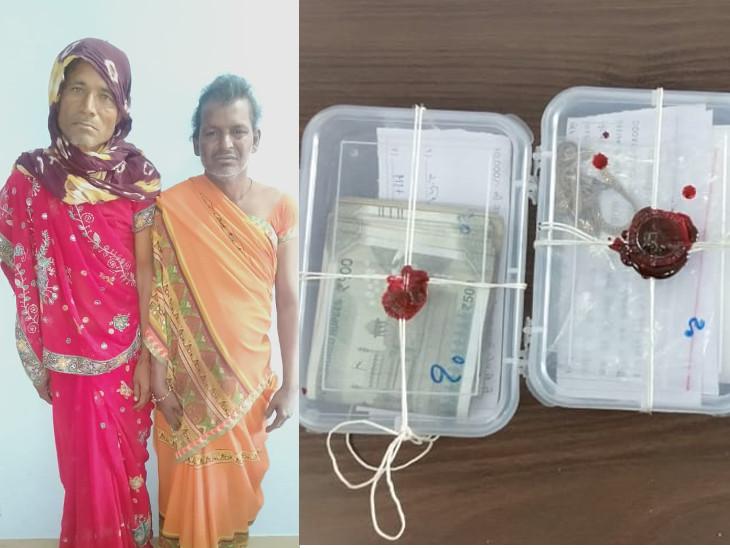 મહિલાનો વેશ ધારણ કરી ધાર્મિક વિધી કરવાના બહાને છેતરપીંડી કરનાર બે શખ્સો ઝડપાયા|અમરેલી,Amreli - Divya Bhaskar