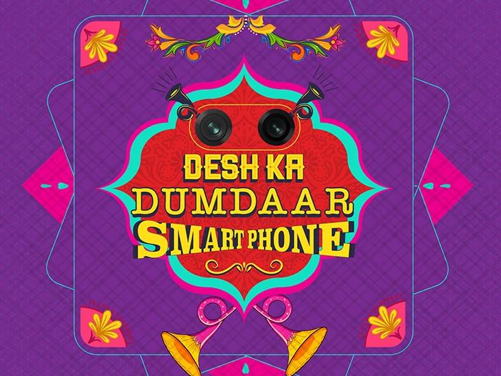 11 ફેબ્રુઆરીએ 'રેડમી 9' અને 'રેડમી 9A' સ્માર્ટફોન લોન્ચ થઈ શકે છે|ઈન્ડિયા,National - Divya Bhaskar