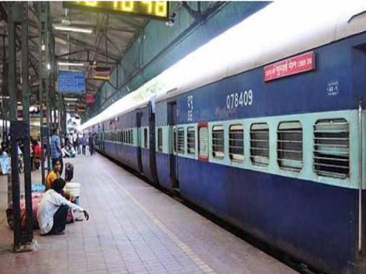 પશ્ચિમ રેલવે બાન્દ્રાથી જયપુર-બિકાનેર માટે 3 સ્પેશિયલ ટ્રેન દોડાવશે ટ્રાવેલ,Travel - Divya Bhaskar