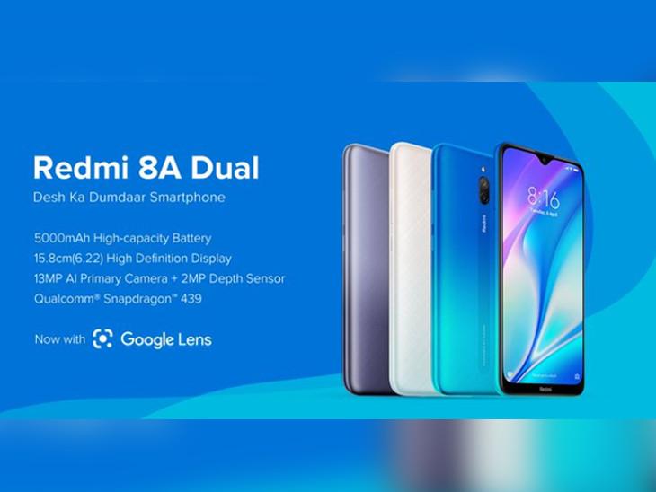 'રેડમી 8A ડ્યુઅલ' સ્માર્ટફોન ભારતમાં લોન્ચ થયો, પ્રારંભિક કિંમત ₹ 6,499|ઈન્ડિયા,National - Divya Bhaskar