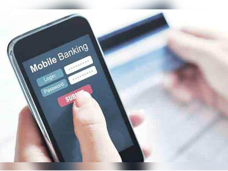 RRB બેંકોના ગ્રાહકો ભીમ એપમાંથી ટ્રાન્જેક્શન કરી શકશે, મોબાઈલ બેંકિંગની મંજૂરી લેવી જરૂરી ઈન્ડિયા,National - Divya Bhaskar