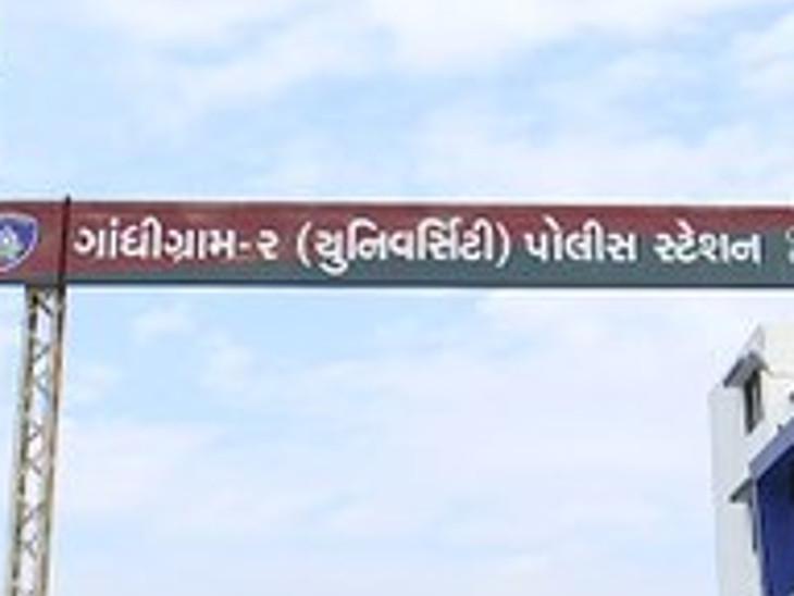 LIC અધિકારીના 1.30 કરોડના ફ્લેટના સોદામાં સાટાખતમાં ગોલમાલ કરી સહી કરાવી બે શખ્સોએ છેતરપીંડી કરી| - Divya Bhaskar