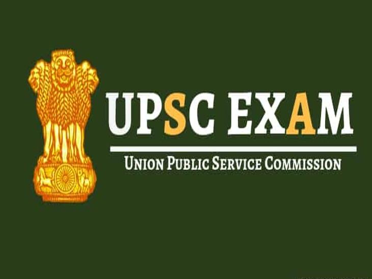 IAS અને IFSના કુલ 886 પદો માટે UPSC દ્વારા નોટિફિકેશન જાહેર કરવામાં આવ્યું, 3 માર્ચ સુધી અરજી કરી શકાશે ઈન્ડિયા,National - Divya Bhaskar