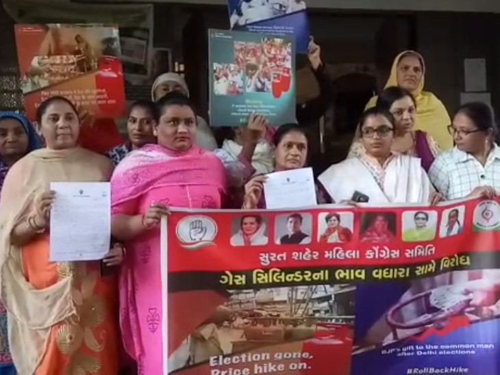 મોંઘવારીના વિરોધમાં મહિલાઓએ ક્લેક્ટર કચેરીએ પહોંચી આવેદનપત્ર આપ્યું હતું. - Divya Bhaskar