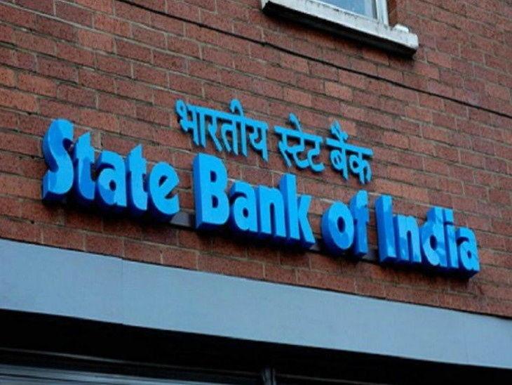 SBI બેંક અકાઉન્ટ સ્ટેટમેન્ટ અને ડિપોઝિટ રસીદ જારી કરવા માટે 20 રૂપિયા ચાર્જ વસુલે છે| - Divya Bhaskar