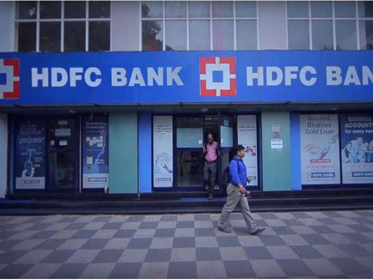 29 ફેબ્રુઆરી પહેલાં યુઝર્સે HDFC બેંકની જૂની મોબાઈલ એપ અપટેડ કરાવવી પડશે, નહીં તો પૈસા ટ્રાન્સફર નહીં થાય| - Divya Bhaskar
