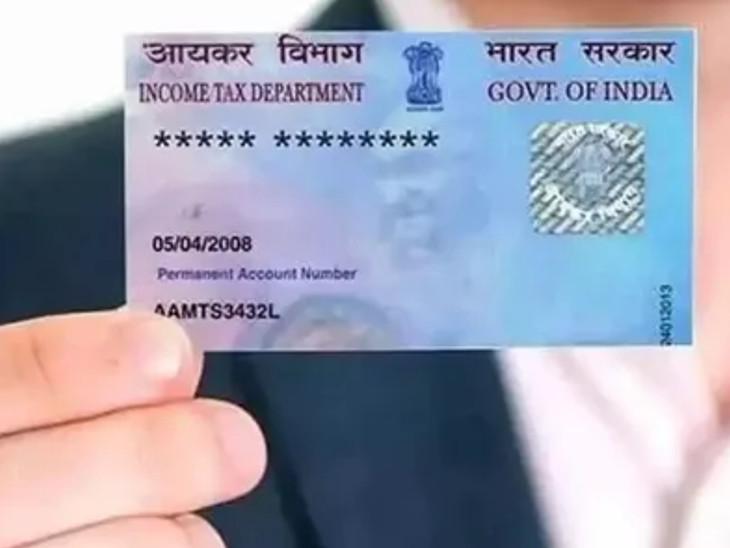 હવે ફક્ત 10 મિનિટમાં નવું પાન કાર્ડ બની જશે, મેન્યુઅલી 2 પેજનું ફોર્મ ભરવાની જરૂર નથી ઈન્ડિયા,National - Divya Bhaskar