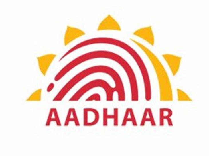UIDAI એ 'આધાર સર્વિસિસ ઓન એસએમએસ' સુવિધા શરૂ કરી, ઘરેબેઠા આધાર નંબરને લોક- અનલોક કરી શકાશે| - Divya Bhaskar