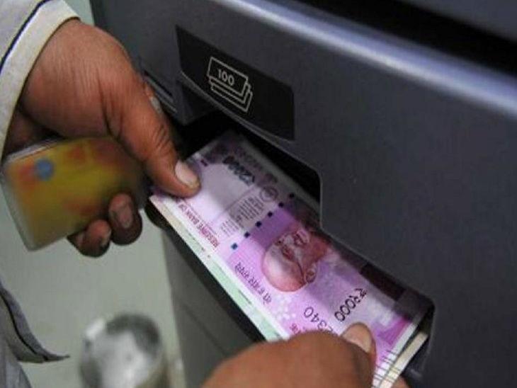 1 માર્ચથી ઈન્ડિયન બેંકના ATMમાં 2000 રૂપિયાની નોટ નહીં મળે| - Divya Bhaskar