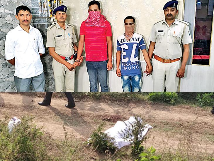 બારડોલી સગીરની હત્યાનો ગુનો અઢી માસ પછી ઉકેલાયો, છેડતી કરતા હત્યા કર્યાની આરોપીની કબૂલાત સુરત,Surat - Divya Bhaskar