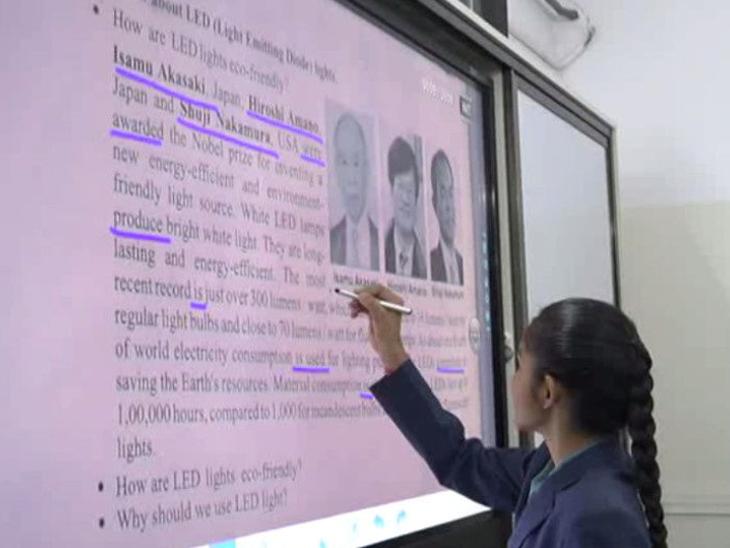 ગુજરાતની પ્રથમ સ્માર્ટ સરકારી શાળા, સરોજીની નાયડુ ગર્લ્સ હાઇસ્કૂલના વિદ્યાર્થીઓ 75 ઇંચના TVમાં સ્માર્ટ ક્લાસથી અભ્યાસ કરશે| - Divya Bhaskar