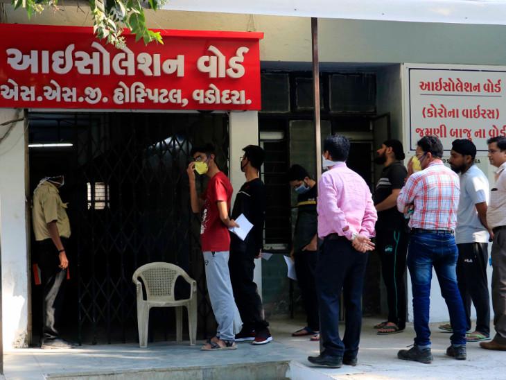 સયાજી હોસ્પિટલ સ્થિત આઇસોલેશન વોર્ડ - Divya Bhaskar