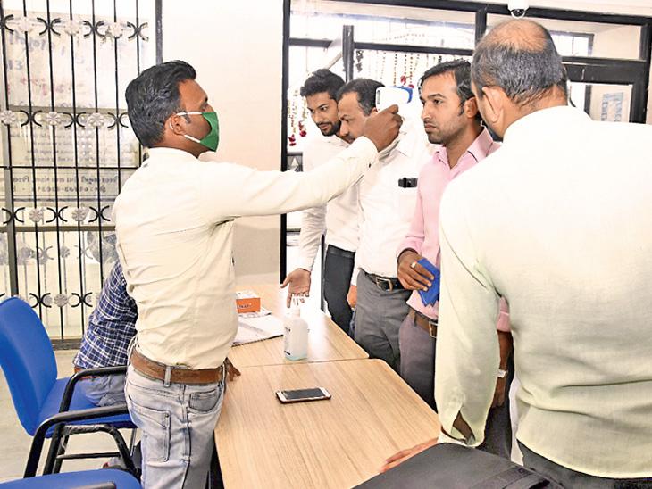 દાહોદ જિલ્લા ન્યાયાલય - Divya Bhaskar