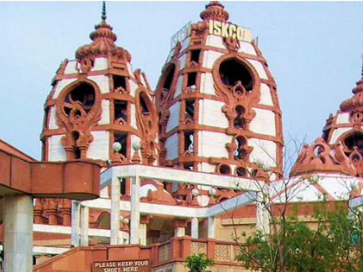 દિલ્હીનું ઇસ્કોન મંદિર પણ હમણા બંધ રહેશે - Divya Bhaskar
