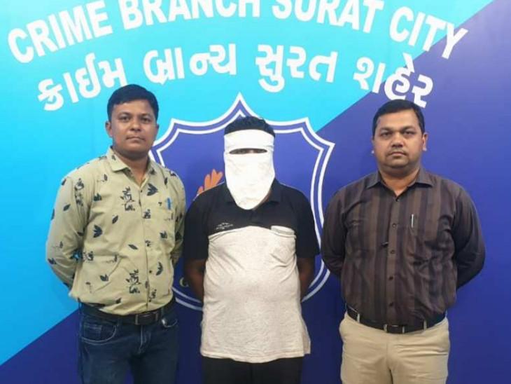 આરોપીએ આ ગુનામાં પોતાના ભાઈને પણ સામેલ કર્યો હતો - Divya Bhaskar