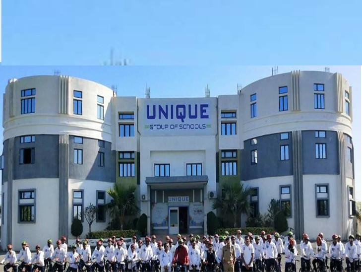 જાહેર રજા છતાં સ્કૂલ સંચાલકે વાર્ષિક કાર્યક્રમ યોજ્યો - Divya Bhaskar