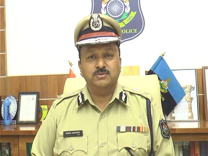 રાજકોટ પોલીસ કમિશનર મનોજ અગ્રવાલ - Divya Bhaskar