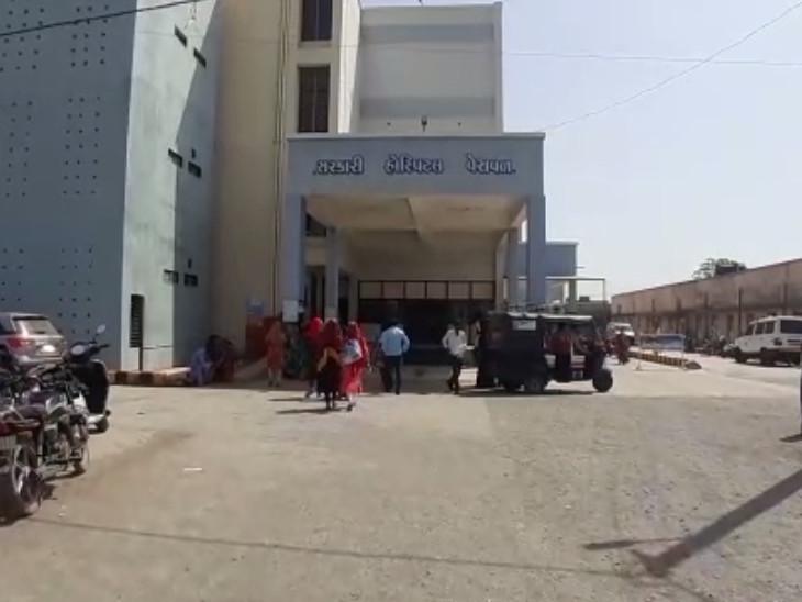 વેરાવળ સિવિલ હોસ્પિટલ - Divya Bhaskar
