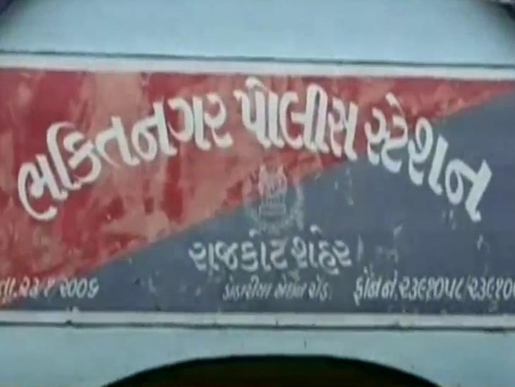 રાજકોટના નદીમની સારવાર વિશે અફવા ફેલાવનાર સામે ગુનો, પોલીસની કડક કાર્યવાહી|રાજકોટ,Rajkot - Divya Bhaskar