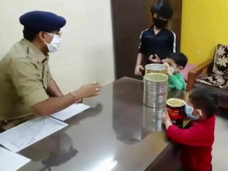 અમદાવાદના ત્રણ બાળકોએ પીગી બેંકમાં જમા કરેલા પૈસા ગરીબોની મદદ માટે પોલીસને આપ્યા અમદાવાદ,Ahmedabad - Divya Bhaskar