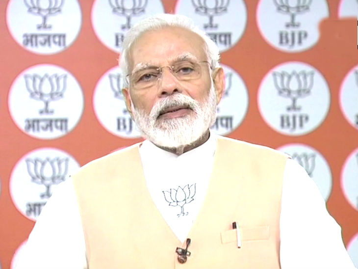 પહેલી વખત વીડિયો કોન્ફરન્સ દ્વારા વડાપ્રધાન મોદીએ મંત્રીમંડળ સાથે કેબિનેટ બેઠક કરી|ઈન્ડિયા,National - Divya Bhaskar