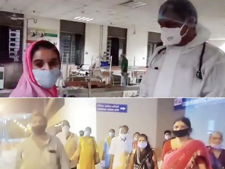 ઘોડા છૂટયા બાદ તબેલાને તાળા મારવાની સ્થિતિ,સિવિલ હોસ્પિટલ તંત્રએ સારી સુવિધાઓ મળતો હોવાનો વીડિયો બનાવી વાઇરલ કર્યો અમદાવાદ,Ahmedabad - Divya Bhaskar