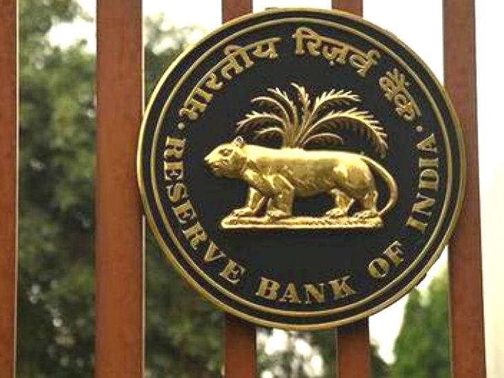 RBIએ મેહુલ ચોક્સી સહિત 50 નાદારોના 68000 કરોડ રૂપિયા માંડી વાળ્યાં બિઝનેસ,Business - Divya Bhaskar