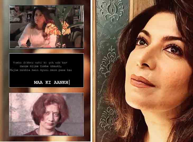 મધર્સ ડે પર દિવ્યા સેઠ શાહે સુંદર કવિતા શૅર કરી, માતાના દૃષ્ટિકોણ અંગે જણાવ્યું બોલિવૂડ,Bollywood - Divya Bhaskar