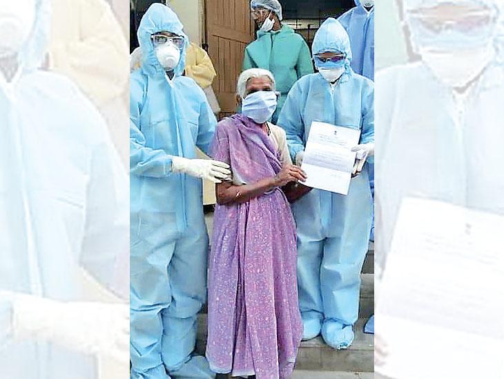 90 વર્ષનાં ગંગાબહેનેે 15 દિવસમાં કોરોનાને હરાવ્યો, આરોગ્ય અગ્ર સચિવે તબીબો અને મેડિકલ સ્ટાફની સિદ્ધિ ગણાવી વડોદરા,Vadodara - Divya Bhaskar