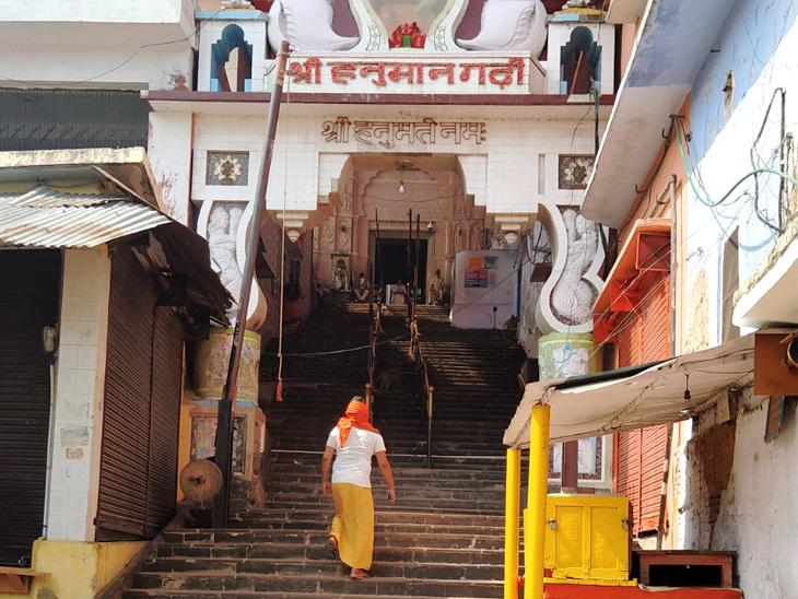 હનુમાનગઢી મંદિરનો મુખ્ય પ્રવેશદ્વાર