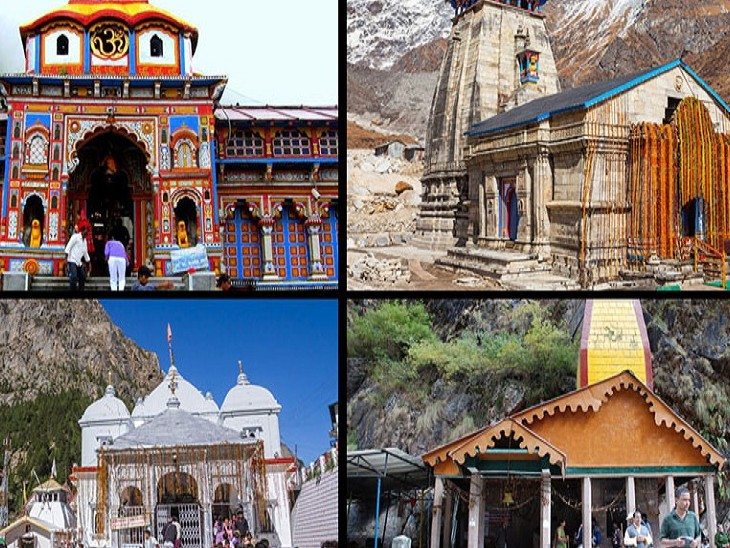 8 જૂનથી ઉત્તરાખંડ સરકાર ચારધામ યાત્રા શરૂ કરશે, પર્યટકોની સંખ્યા મર્યાદિત રહેશે|ટ્રાવેલ,Travel - Divya Bhaskar