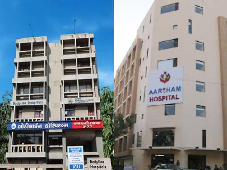 AMCએ બોડીલાઈન અને અર્થમ હોસ્પિ. રૂ.5-5 લાખનો દંડ ફટકાર્યો, કોરોનાના દર્દીઓ પાસેથી ચાર્જ લેતા કાર્યવાહી અમદાવાદ,Ahmedabad - Divya Bhaskar
