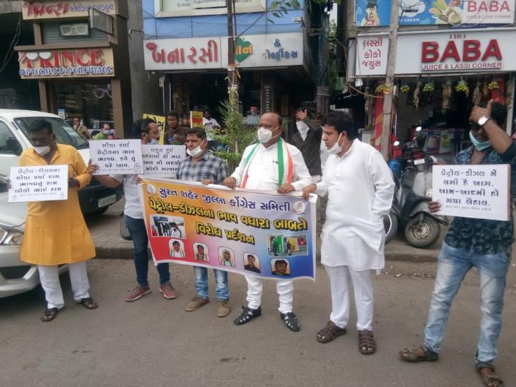 રોજે રોજ વધતા પેટ્રોલ-ડિઝલના ભાવ વધારાના વિરોધમાં કોંગ્રેસ દ્વારા વિરોધ પ્રદર્શન કરાયું|સુરત,Surat - Divya Bhaskar