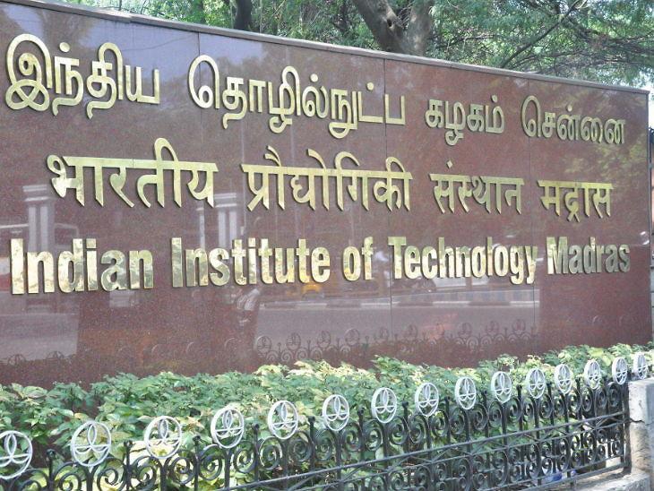 IIT મુંબઇ બાદ હવે IIT દિલ્હી અને મદ્રાસે પણ ક્લાસરૂમ ક્લાસ રદ્દ કર્યા, આગામી સેમિસ્ટર માટે હવે ઓનલાઇન અભ્યાસ થશે|ઈન્ડિયા,National - Divya Bhaskar