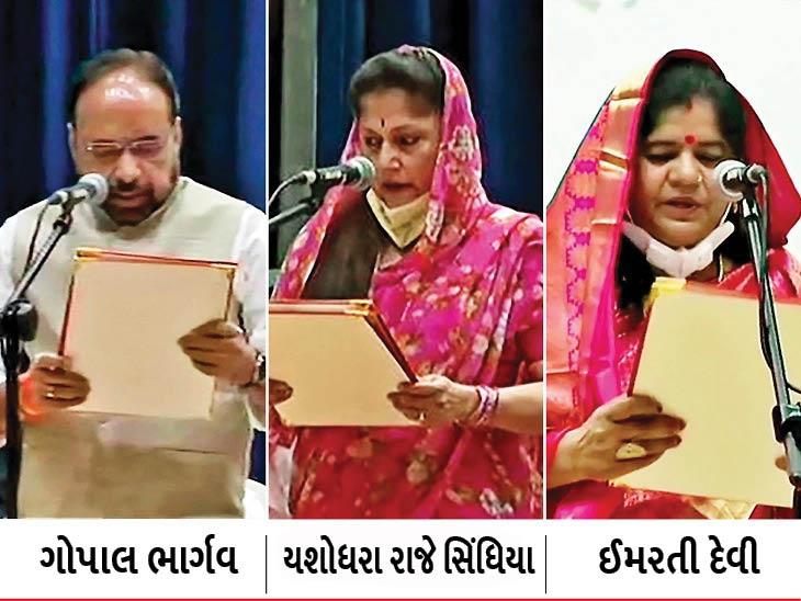 સરકારના 100માં દિવસે મંત્રી મંડળનું વિસ્તરણ, 28 નવા મંત્રીમાં 12 સિંધિયા સમર્થકો|ઈન્ડિયા,National - Divya Bhaskar