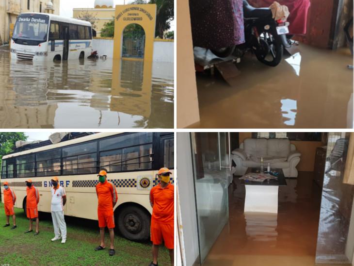 જામખંભાળિયામાં આભ ફાટ્યું, 20 કલાકમાં 19 ઇંચથી જળબંબાકાર, ઘરોમાં પાણી ઘુસ્યા, NDRFની ટીમ પહોંચી|જામ ખંભાળિયા,Jamkhambhaliya - Divya Bhaskar