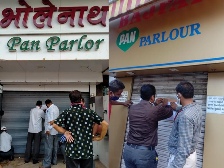 હવે માસ્ક ન પહેર્યું તો રૂ. 500, જાહેરમાં થૂંક્યા તો રૂ. 500, પાનના ગલ્લા પાસે ગ્રાહકો થૂંકશે તો માલિકને 10 હજાર દંડ|અમદાવાદ,Ahmedabad - Divya Bhaskar