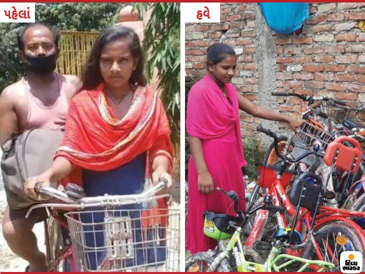 60 દિવસમાં જીવન બદલાયું, 6 લાખ રૂપિયા, ચાર સાયકલ અને ઘણી બધી ગિફ્ટ્સ મળી, કહ્યું - બધું પેટીમાં રાખી દીધું છે, નવું ઘર બનશે ત્યારે બહાર કાઢીશ|ઈન્ડિયા,National - Divya Bhaskar