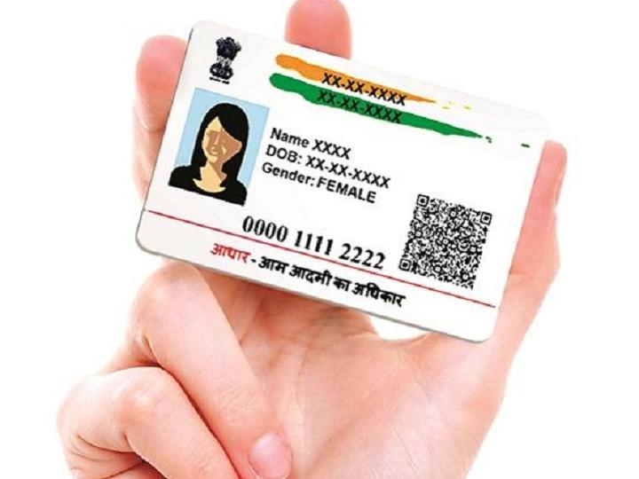 આધાર કાર્ડ ખોવાઈ ગયું હોય તો ઘેરબેઠાં જ નવાં કાર્ડ માટે અપ્લાય કરો, 5 દિવસમાં નવું આધાર કાર્ડ આવી જશે|યુટિલિટી,Utility - Divya Bhaskar