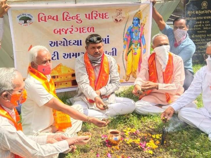અયોધ્યામાં રામ જન્મભૂમિ શિલા પૂજન વિધી માટે તાપી નદીનું જળ અને માટી કાર સેવકોએ પૂજા કરીને મોકલ્યા|સુરત,Surat - Divya Bhaskar