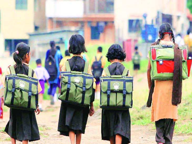 ફી મુદ્દે સ્વનિર્ભર શાળા સંચાલક મહામંડળે હાઈકોર્ટમાં અરજી દાખલ કરી, ફી નહી લેવાનુ કહેતા વિરોધ|રાજકોટ,Rajkot - Divya Bhaskar