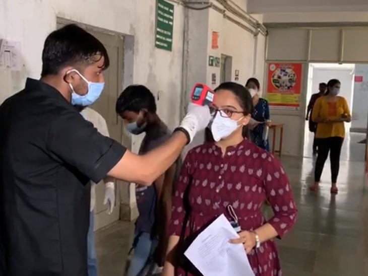 આજથી સૌરાષ્ટ્ર યુનિવર્સિટીની પરીક્ષાનો પ્રારંભ, 15 દિવસમાં કોઈ પણ કોરોના સંક્રમિત થશે તો 1 લાખની સહાય કરાશે|રાજકોટ,Rajkot - Divya Bhaskar