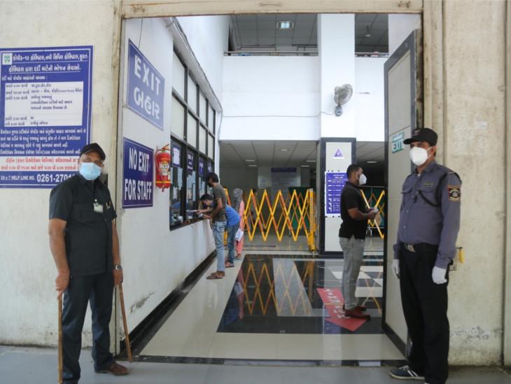 સિવિલ હોસ્પિટલમાં ખડેપગે સુરક્ષા વ્યવસ્થા સંભાળી રહેલાં 271 સિક્યુરિટી ગાર્ડ|સુરત,Surat - Divya Bhaskar