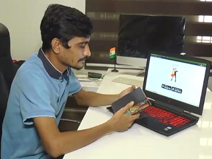રાજકોટના યુવાને ટિકટોકને પણ ટક્કર મારે તેવી 'ચાચાચા ઈન્ડિયન ટિકટોક' એપ બનાવી|રાજકોટ,Rajkot - Divya Bhaskar