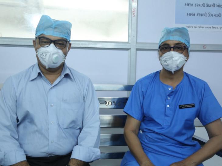 સ્મીમેર હોસ્પિટલમાં કામ કરતાં દંપતીએ 15 દિવસમાં કોરોનાને મ્હાત આપી ફરી ફરજ પર જોડાયા|સુરત,Surat - Divya Bhaskar