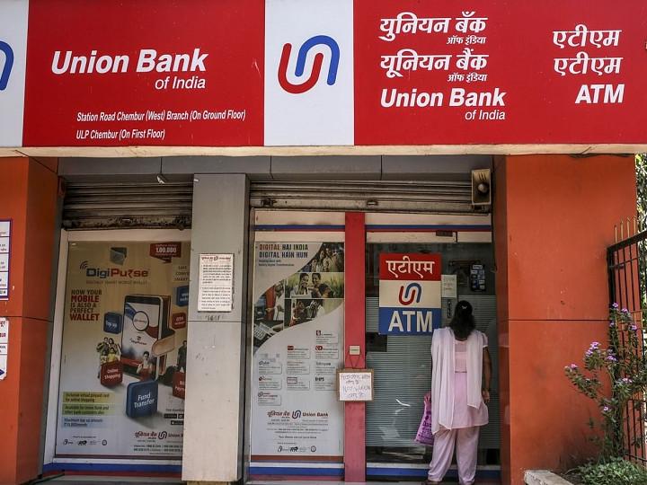 યુનિયન બેંકે વ્યાજ દર ઘટાડ્યા, હવે 6.7%ના વ્યાજ દરે 30 લાખ રૂપિયા સુધીની હોમ લોન મળશે યુટિલિટી,Utility - Divya Bhaskar