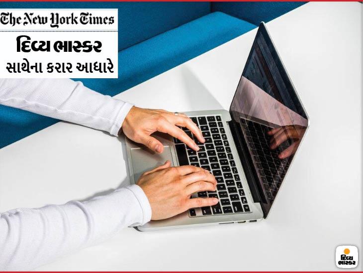 પરિસ્થિતિ સારી થયા બાદ પણ કર્મચારી ઓફિસ પરત ફરવા માગતા નથી, કંપનીઓનું કલ્ચર રિમોટ વર્કિંગ ફેલ થવા માટે જવાબદાર યુટિલિટી,Utility - Divya Bhaskar